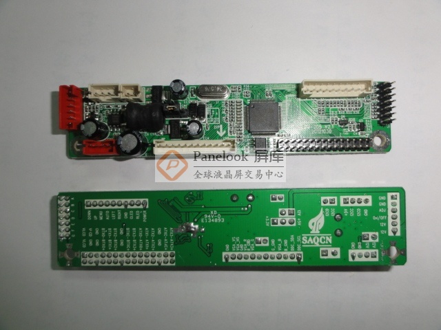液晶显示器主板