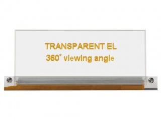 LumineqEL显示屏ELT160.80.50