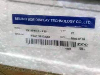 京东方液晶玻璃MV185WHB-N10