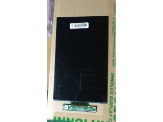 群创液晶玻璃HE080IA-06B