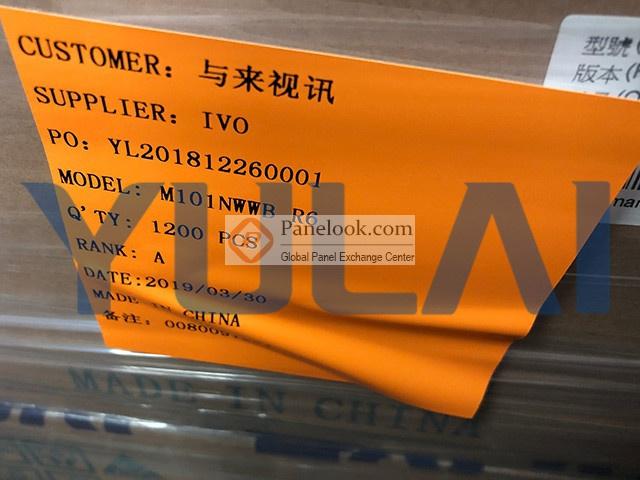 Sell 5500 pcs IVO M101NWWB R6 - Panelook